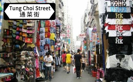 Nhung con pho buon ban sam uat o Hong Kong hinh anh 5 h