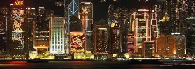Dem khong ngu o Hong Kong hinh anh 1 h