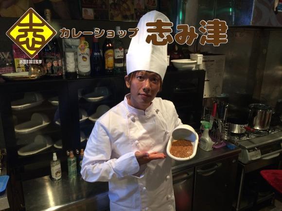 Trong khi đó, Nhật Bản giới thiệu món cà ri có hương vị như chất thải con người. Quán ăn kỳ quặc này do ngôi sao phim người lớn Ken Shimizu làm chủ.