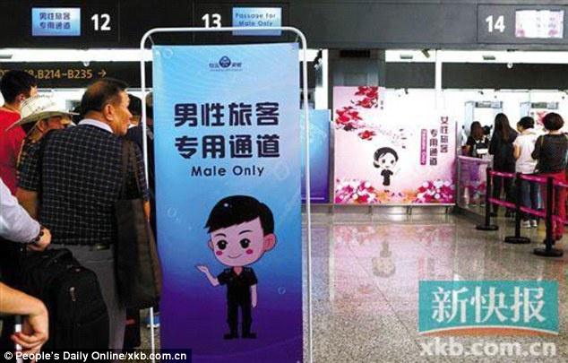 San bay Trung Quoc cho nam gioi xep hang rieng hinh anh 1