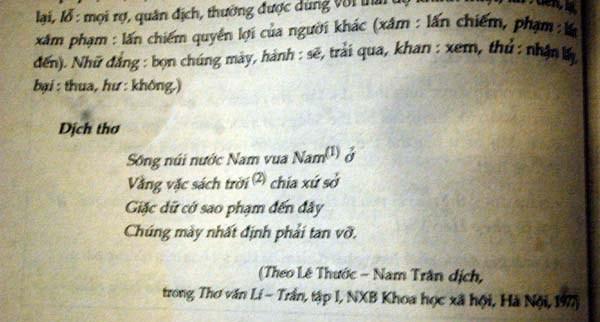 Tranh luan ve ban dich moi bai tho 'Song nui nuoc Nam' hinh anh 2