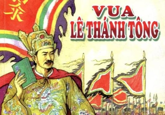 Vua Le Thanh Tong va chuyen 'trong doi canh con doc sach' hinh anh