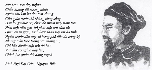 Nguyen Trai va dieu ke viet mo len la 'doc nhat vo nhi' trong lich su hinh anh 4