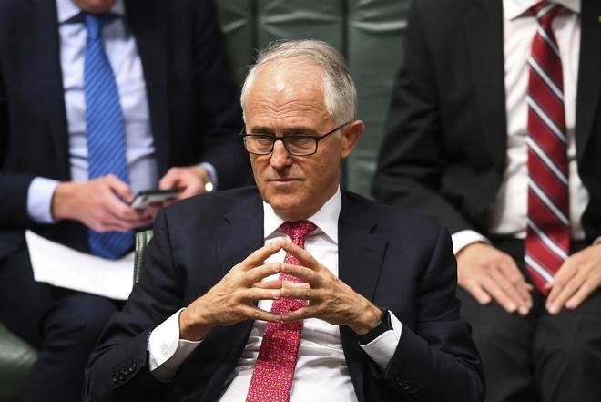 Australia cam cua Huawei tham gia mang 5G vi rui ro gian diep hinh anh 2