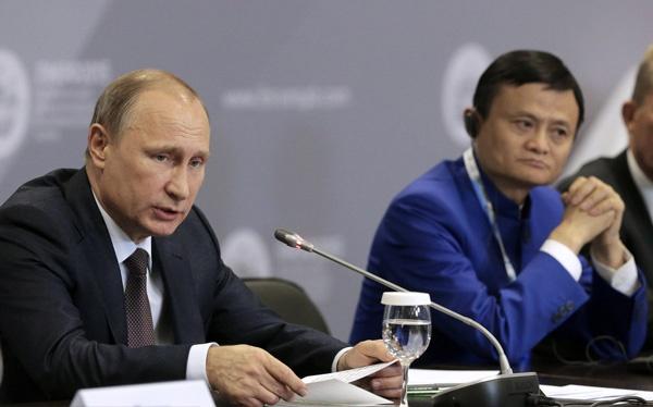ty phu Jack Ma nghi huu anh 1