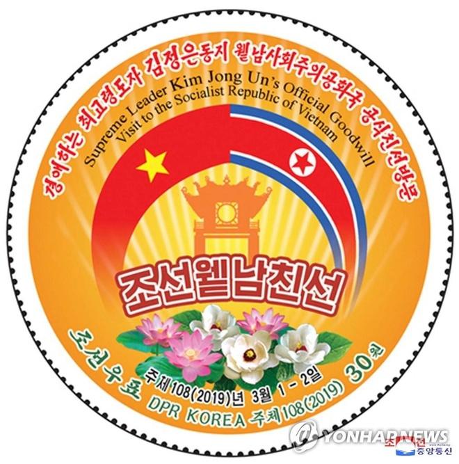 Trieu Tien phat hanh tem ky niem ong Kim Jong Un tham Viet Nam hinh anh 2