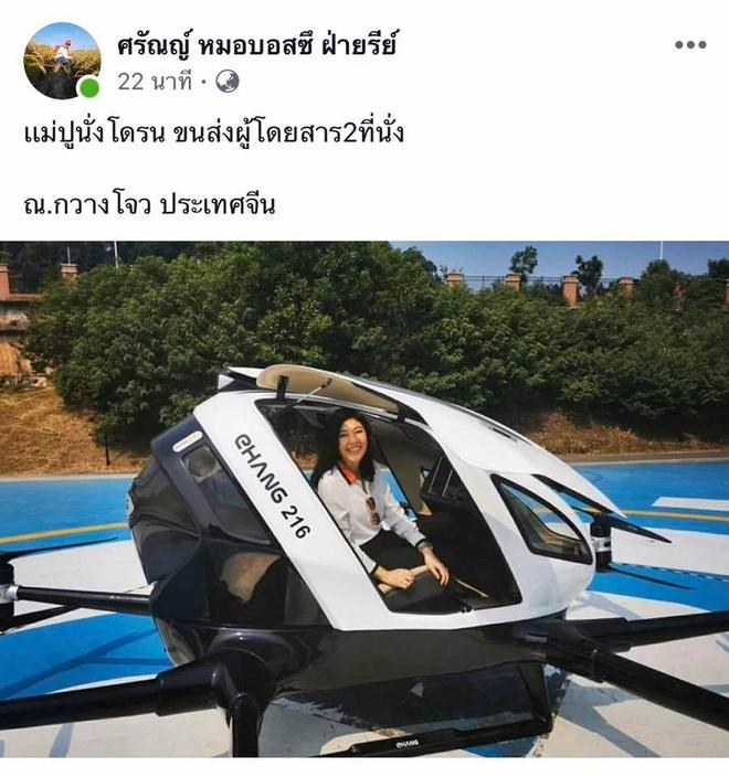 Cuu thu tuong Yingluck tai xuat anh 1