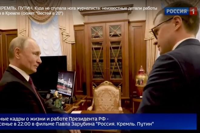 Tong thong Putin tiet lo phong bi mat anh 1