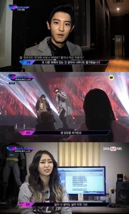 Hyorin khang dinh khong che Chanyeol (EXO) hat rap do te hinh anh 1