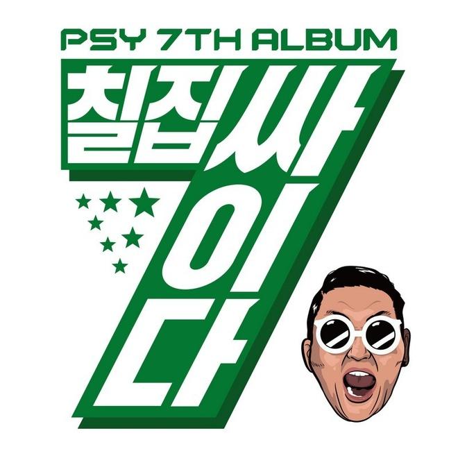Kpop 2015: 7 phat bieu cay dang muon lang quen hinh anh 2
