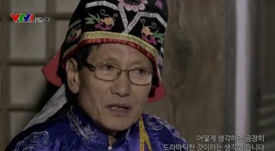 Ra mat bo phim tai lieu lich su ve Hoang thuc Ly Long Tuong hinh anh 2