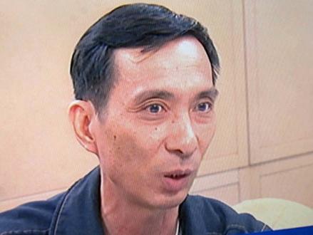 Huong loi tien ty tu chung minh nhan dan cua nguoi khac hinh anh 1