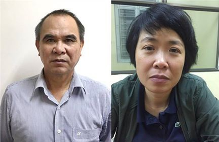 Khoi to, bat tam giam ong Nguyen Bac Son, Truong Minh Tuan hinh anh 3