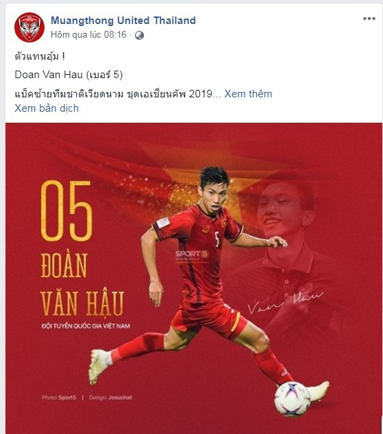 Khong co chuyen Doan Van Hau toi CLB Muangthong cung Dang Van Lam hinh anh 1