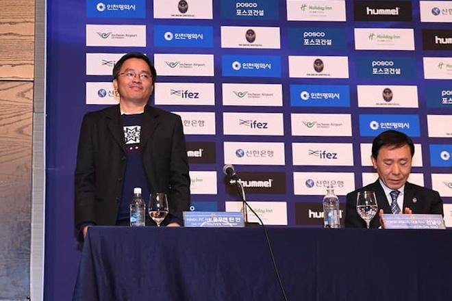ASIAN CUP 2019: Công Phượng cười rạng rỡ trong ngày ra mắt Incheon tại Hàn Quốc