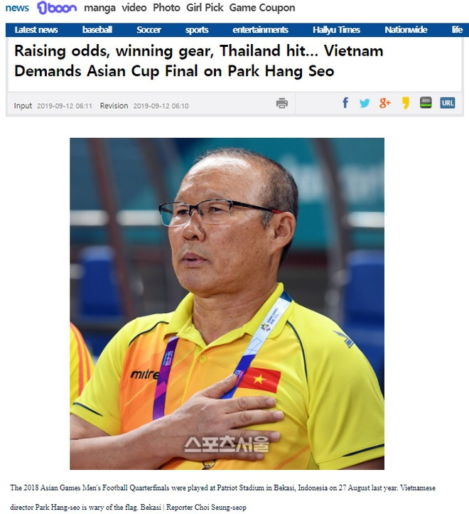 Hop dong moi yeu cau HLV Park dua Viet Nam toi chung ket Asian Cup? hinh anh 1