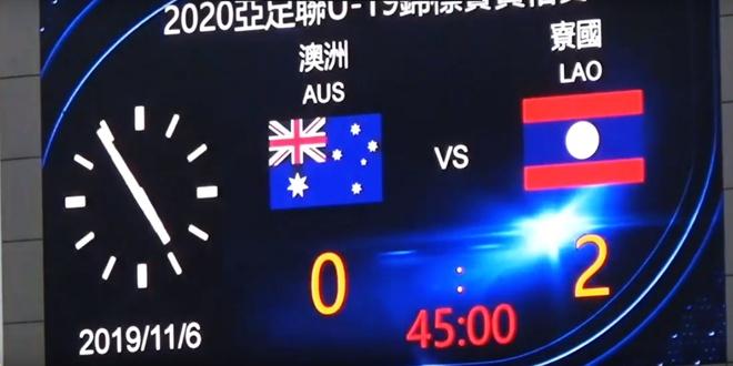 Phia sau noi so Australia la U19 Lao anh 1