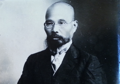 Phan Chau Trinh anh 1