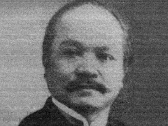 Phan Chau Trinh anh 5