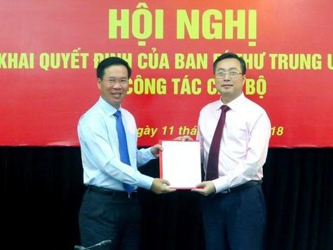Ong Bui Truong Giang giu chuc Pho truong ban Tuyen giao Trung uong hinh anh