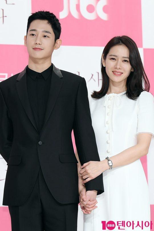 Jung Hae In thua nhan rung dong tu lan dau gap 'chi dep' Son Ye Jin hinh anh 1