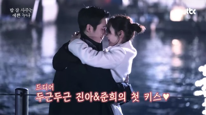 Hae In non nong hon 'chi dep' Ye Jin, dao dien phai ngan: 'Tu tu thoi' hinh anh 1