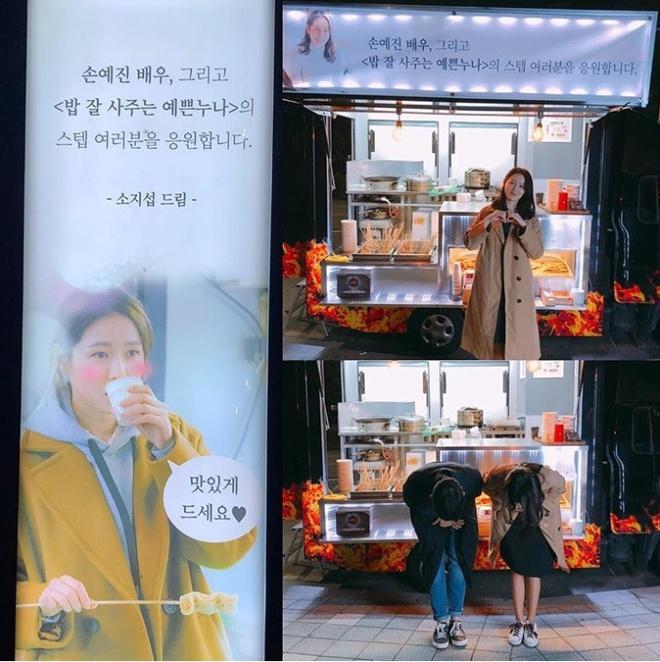 Son Ye Jin xin loi vi da 'phan boi' So Ji Sub hinh anh 1