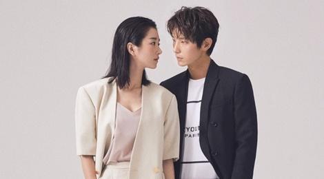Khan gia choang ngop truoc nhan sac cua Lee Jun Ki du chua xem phim hinh anh