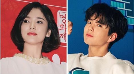 Song Hye Kyo ket doi voi nam chinh kem 12 tuoi trong phim moi? hinh anh
