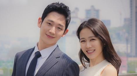 Son Ye Jin phu nhan yeu Jung Hae In nhung lai map mo chuyen tuong lai hinh anh
