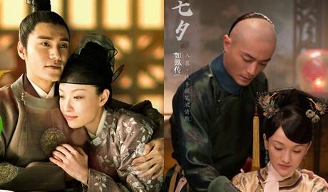 Ly do khien Chau Tan, Tran Khon tham bai truoc 'Dien Hi cong luoc' hinh anh