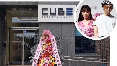 Roi cong ty, HyunA va ban trai bi antifan gui vong hoa che gieu hinh anh