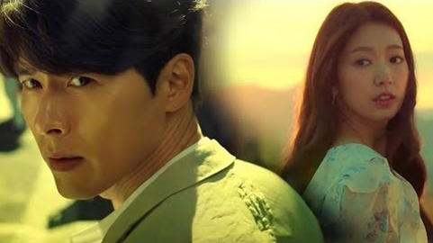 Hyun Bin dien trai trong phim dong cap cung Park Shin Hye hinh anh