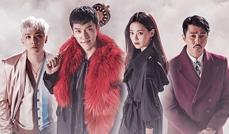 10 phim truyen hinh Han Quoc gay that vong nhat 2018 hinh anh