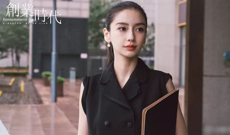 Phim cua Duong Mich, Angelababy, Loc Ham do nhat Trung Quoc nam 2018 hinh anh
