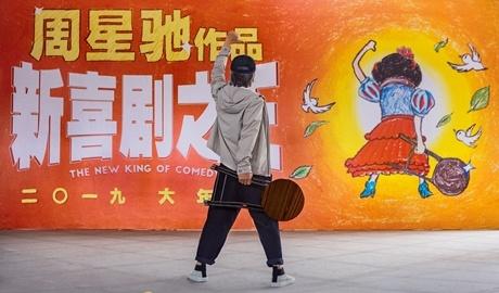 'Vua hai kich 2' cua Chau Tinh Tri ra mat trailer dau tien hinh anh
