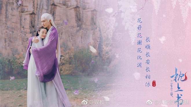 Hoac Kien Hoa lang man ben Duong Mich trong phim 'Cu tuong' hinh anh 2
