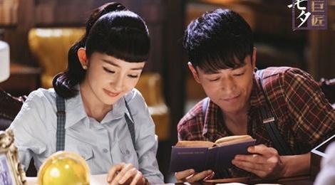 Hoac Kien Hoa lang man ben Duong Mich trong phim 'Cu tuong' hinh anh