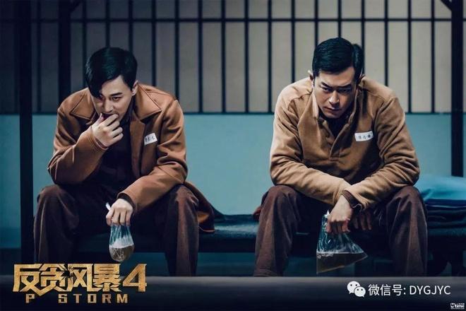 Co Thien Lac doi dau Lam Phong trong 'Biet doi chong tham nhung 4' hinh anh 3