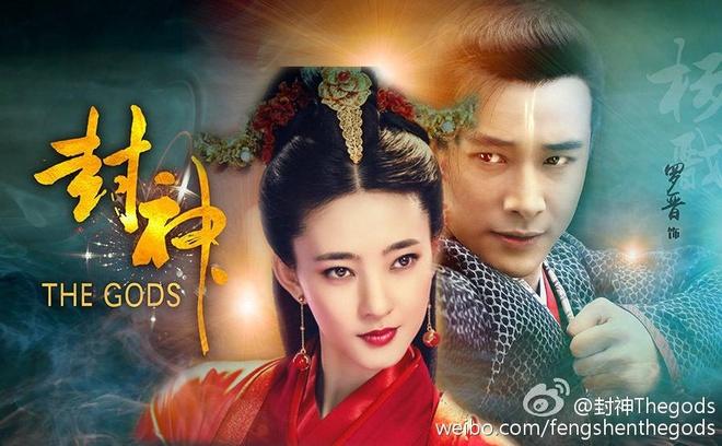 Dat Ky yeu Duong Tien trong 'Phong than dien nghia 2019' hinh anh 3