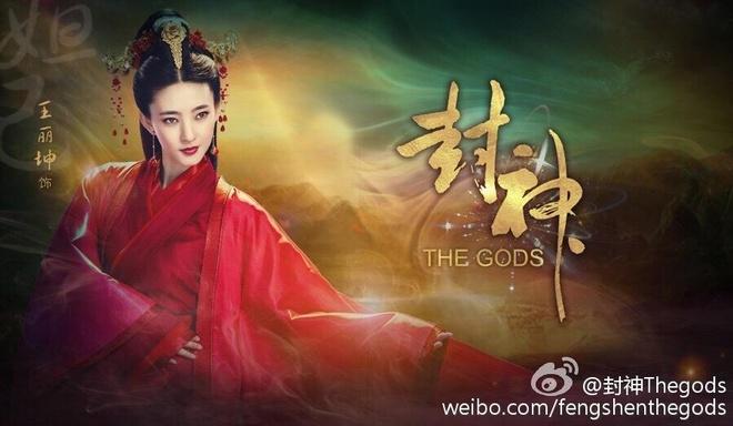 Dat Ky yeu Duong Tien trong 'Phong than dien nghia 2019' hinh anh 8