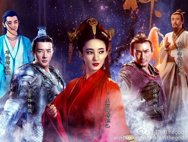 Dat Ky yeu Duong Tien trong 'Phong than dien nghia 2019' hinh anh 1