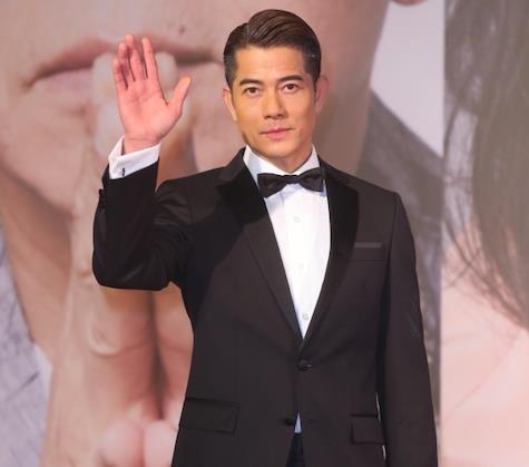 Song Hye Kyo gia hon 'Dat Ky' 53 tuoi On Bich Ha tai Kim Tuong 2019 hinh anh 22