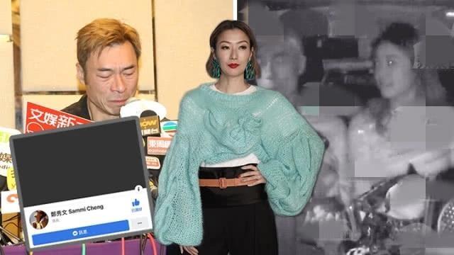 Diva Hong Kong suy sup, tu giam minh sau khi chong ngoai tinh hinh anh 1