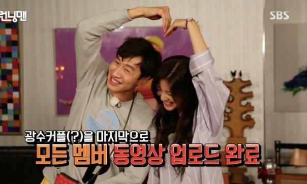 Ngoi sao 'Running Man' Lee Kwang Soo ap luc khi cong khai chuyen yeu hinh anh 1
