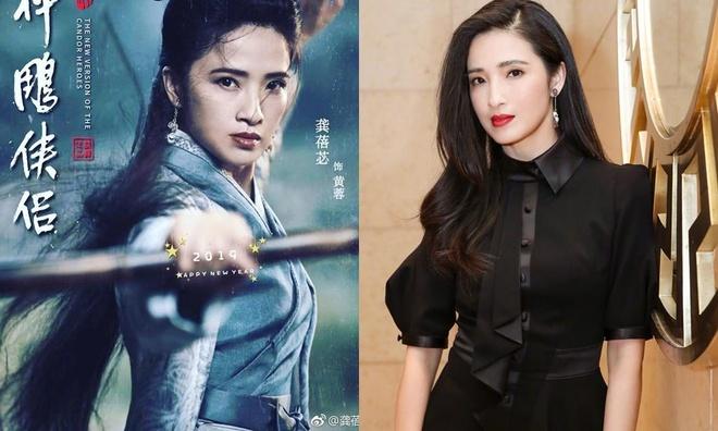 Nữ diễn viên sinh năm 1978 Cung Bội Bật có hàng chục năm kinh nghiệm diễn xuất sẽ đóng vai Hoàng Dung. Năm 2005, cô đóng chính trong bộ phim Chờ đợi một mình gây ấn tượng mạnh tại các LHP quốc tế như Tokyo, Cannes, Venice, Sundance và trở thành bộ phim cực hot với giới trẻ Trung Quốc thời bấy giờ. Cung Bội Bật không chỉ đóng tốt trong những bộ phim tình cảm đầy cảm xúc, cô còn thành công ở cả mảng phim hài và phim hành động. Trong sự nghiệp của mình Cung Bội Bật giành được nhiều giải thưởng uy tín về diễn xuất.