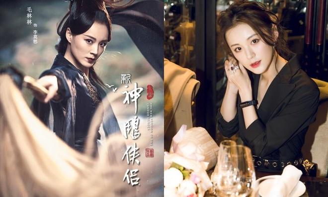 Nữ diễn viên thủ vai Lý Mạc Sầu là Mao Lâm Lâm (sinh năm 1986). Cô không có danh tiếng quá nổi vì không thường đóng phim thần tượng mà tập trung vào thể loại chính kịch. Nữ diễn viên được đánh giá là có cách diễn mạnh mẽ, phóng khoáng vì vậy còn có biệt danh là