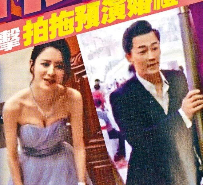 Ban gai moi cua Lam Phong lo canh nong trong phim 18+ hinh anh 1
