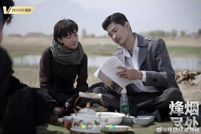 Truong Han va ban dien qua dem o nha rieng hinh anh 2