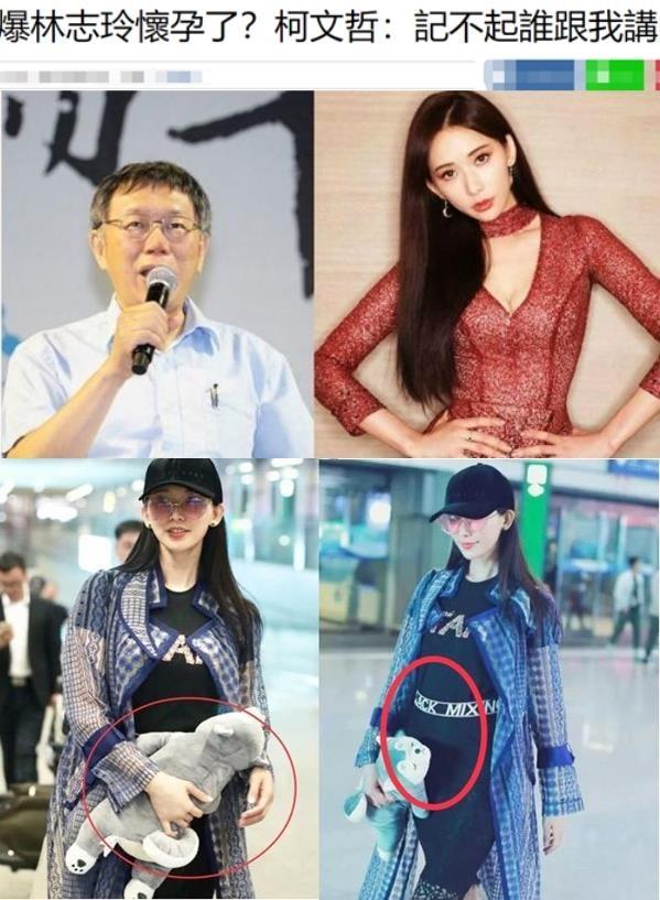 Lam Chi Linh mang thai anh 1